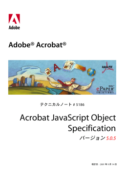 Acrobat JavaScript Object Specification