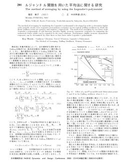 N-1 - 日本機械学会