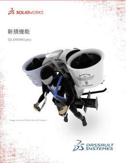 新規機能 - SolidWorks