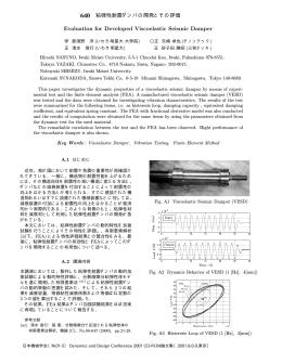 640 - 日本機械学会