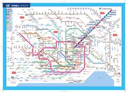 首都圏ルートマップ - つくばエクスプレス