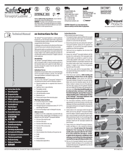 Technical Manual - Pressure Products
