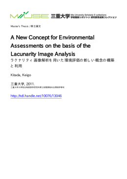 A New Concept for Environmental Assessments - MIUSE