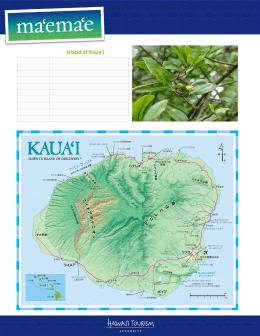カウアイ島 Island of Kaua`i - Hawaii Tourism Authority