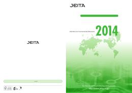 環境問題への - JEITA