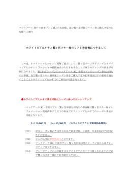 いじめ問題について(小中高保護者向け) [PDFファイル/65KB]