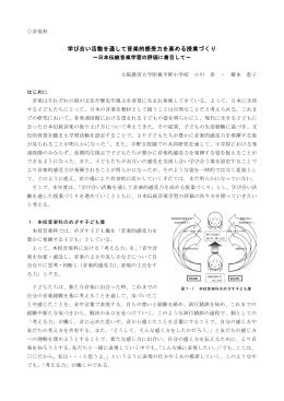 音楽科 - 大阪教育大学