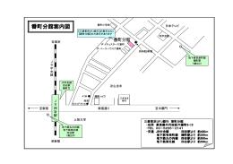 番町分館案内図 - 三菱東京UFJ銀行