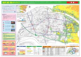 藍住町 地震・津波ハザードマップ