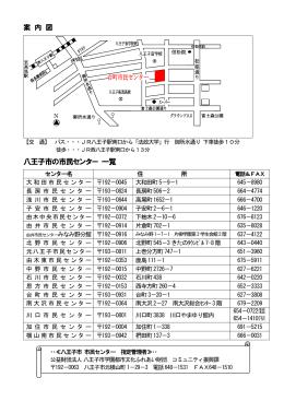 案内図 印刷用 (PDF 191kb)