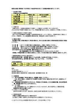 それを印刷して下さい - 東京都立墨田工業高等学校