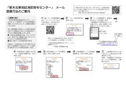 upload セキュリティ ファイル認識方法 pdf