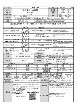 (PDF)ダウンロード