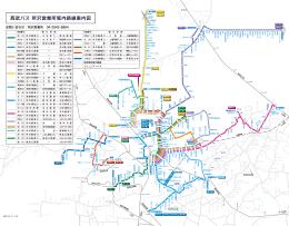 所沢営業所管内路線案内図(PDF)