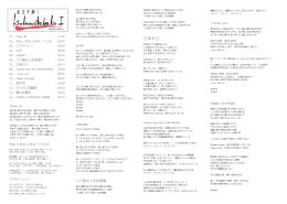 金玉手箱Ⅰ 歌詞カード(PDF 944K)
