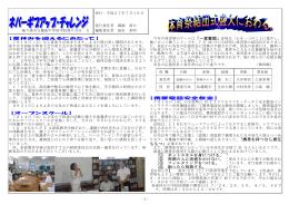No.5 - 蔵波中学校