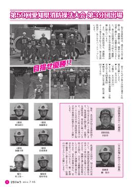 目指せ優勝 !!