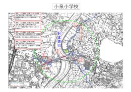 :通学路 :要対策箇所 番号 1 路線名 県道二本松・金屋線 住所 番号 2