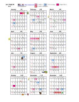 2015 平成27年 http://usajpn.com 15 日本祝日 10 アメリカ Holiday
