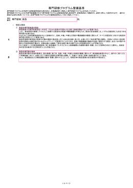 静岡県浜松市の賛育産婦人科について -現在、妻が …