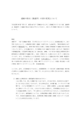 過敏の除去(脱感作) - 日本摂食・嚥下リハビリテーション学会