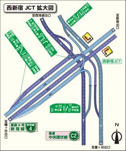 西新宿 JCT 拡大図