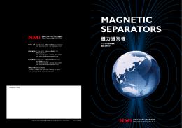 磁力選別機 - 日本マグネティックス株式会社
