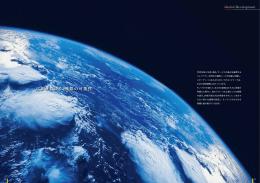 広がり続ける、無限の可能性 - JTEKT 株式会社ジェイテクト