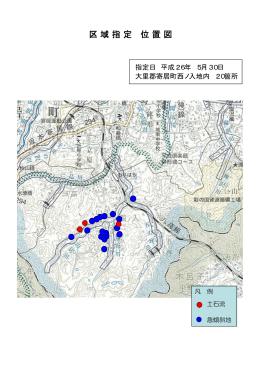 位置図2(PDF:161KB)