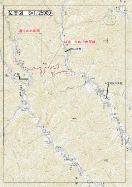 位置図(PDF:910KB)
