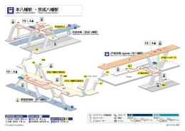 本八幡駅 ・京成八幡駅