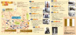 配布パンフレット裏面(PDF:1.6MB)