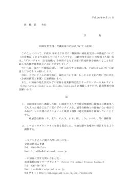 こちら - 宮崎大学