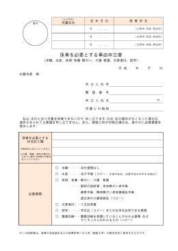 「ドコモデータコピー ... - kakuyasusim-lab.com