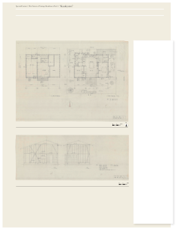 竣工時(1964年頃)の原図 増築を想定した 当時の平面