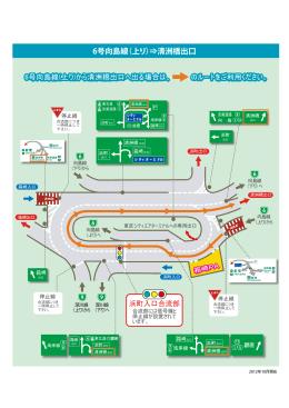 箱崎ロータリー 一方通行のロータリー