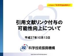 2015.10.15のリリースについて - J