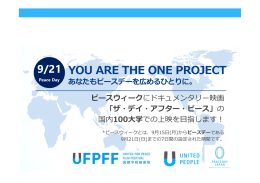 YOU ARE THE ONE PROJECT 9/21