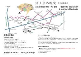 PDFファイル地図