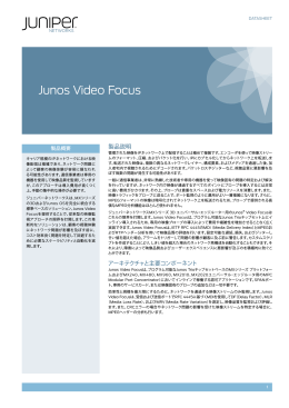Junos Video Focus - Juniper Networks
