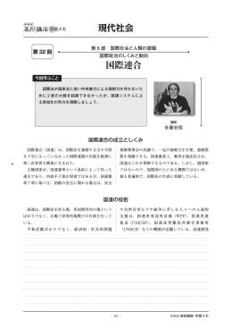 徳島県立男女共同参画交流センター