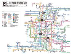 大阪府鉄道路線図 - ひまわりデザイン研究所