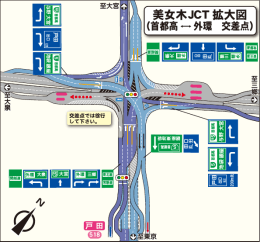 美女木JCT 拡大図