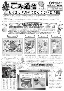 両面(PDF:3.5MB)