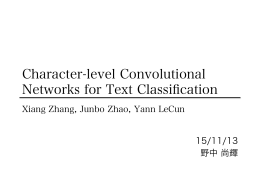 Character-level Convolutional Networks for Text