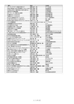 橋本 和明/編 金剛出版 1 / 1 ページ