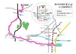 葛岡斎場までのご案内 (PDF形式:707KB)