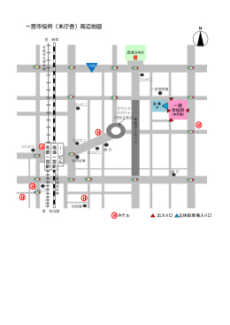 PDF版(68KB)市役所周辺地図はこちら