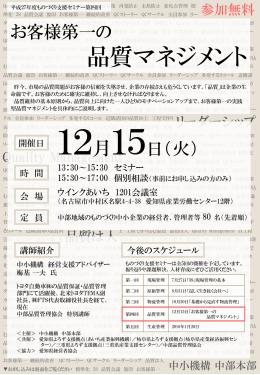 「募集案内・参加申込書」(PDF:675.8KB)