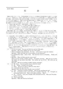 英 語(PDF形式 94 キロバイト)